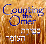 omer_count_b