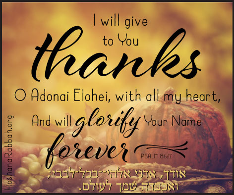 give-thanks-psalm-86