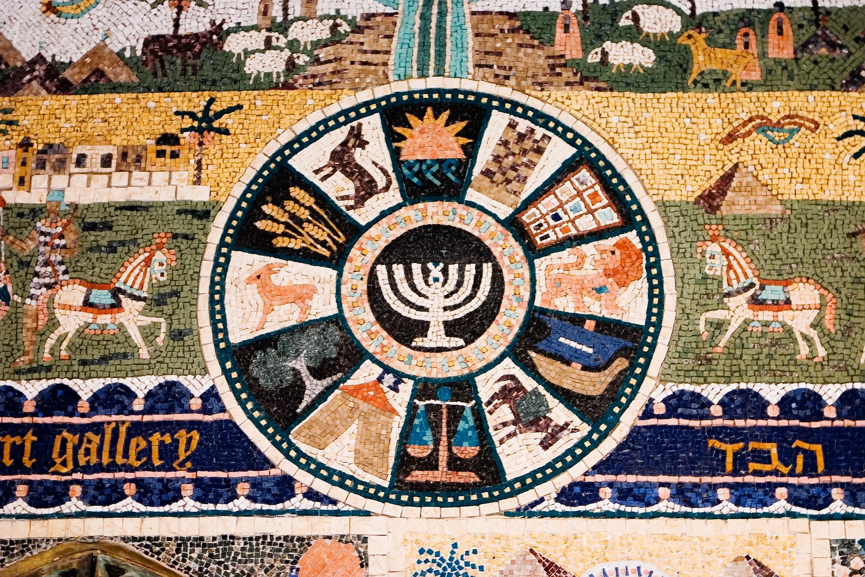 mosaics in cardo blvd, jerusalem, israel